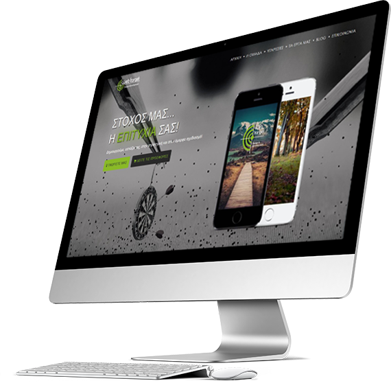 WEBSITE, WEB DESIGN